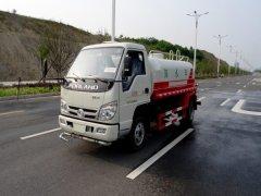 福田洒水车 - 3吨洒水车价格、报价、厂家