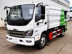 福田蓝牌洒水车 - 7吨洒水车价格、报价、厂家