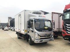 福田奥铃速运冷藏车 - 4米2冷藏车价格、报价、厂家