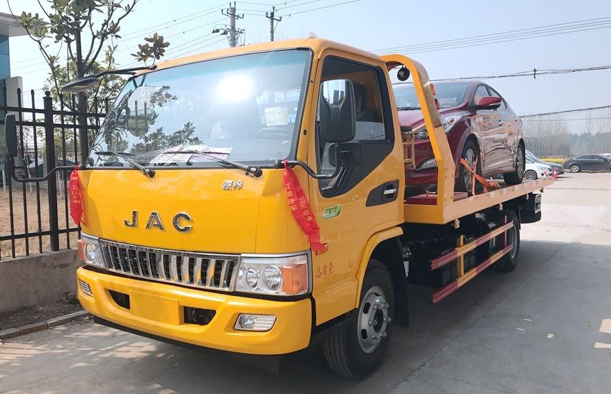 江淮5.6米平板清障车价格、图片、厂家
